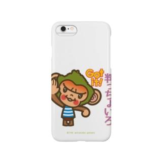 屋久島弁シリーズ 2:判っちょいろ Smartphone cases