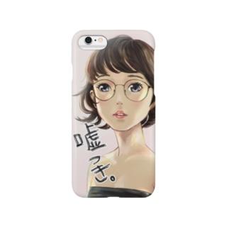嘘つき。 Smartphone cases
