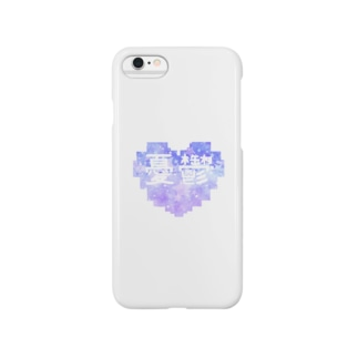 憂鬱(青) Smartphone cases