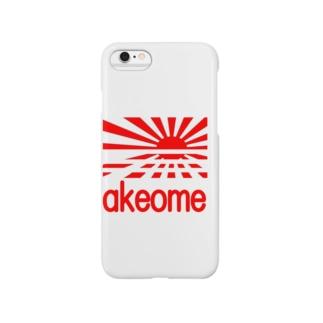 akeome(あけましておめでとうの短縮形でアケオメ) Smartphone cases
