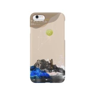 アルピニズム Smartphone cases