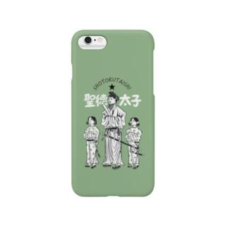 聖徳太子 スマホケース Smartphone cases