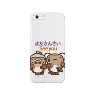 邑南町ゆるキャラ:オオナン・ショウ 石見弁Ver『またきんさい』 Smartphone cases