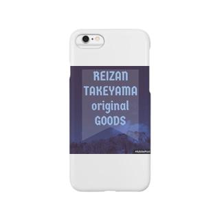 中之条霊山嵩山道の駅 Smartphone cases