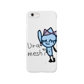 urameshiちゃん Smartphone cases