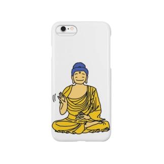 Hi Smartphone cases