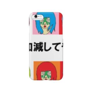 ギニョル姫手加減していやる Smartphone cases