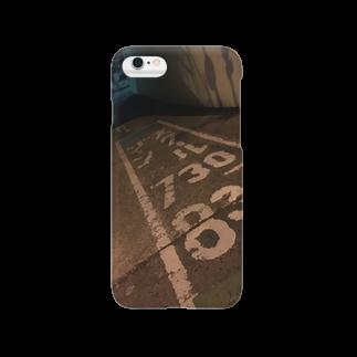 みつおさむ(26)の帰り道 Smartphone cases