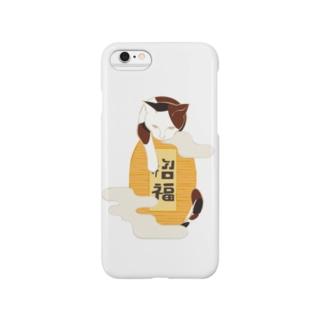 招福にゃんこ Smartphone cases