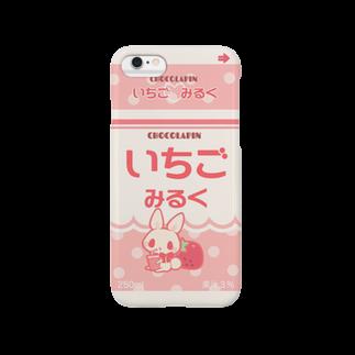 ChocoLapinのいちごみるく(ゆめかわいい) スマートフォンケース