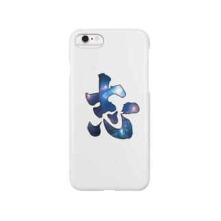THE 志 Smartphone cases