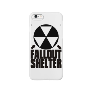 Fallout_Shelter Smartphone cases