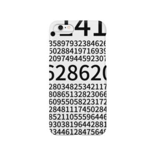 3.14… Smartphone cases