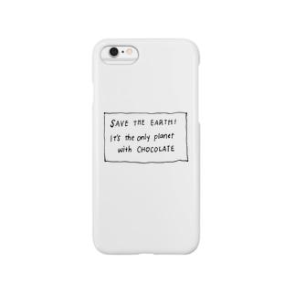 すきなことば Smartphone cases