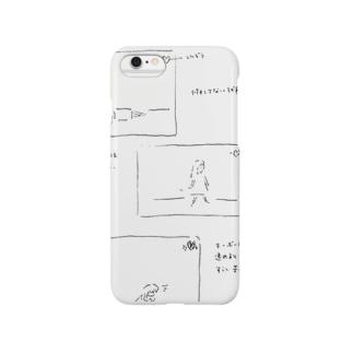 ラフスケッチちゃん Smartphone cases