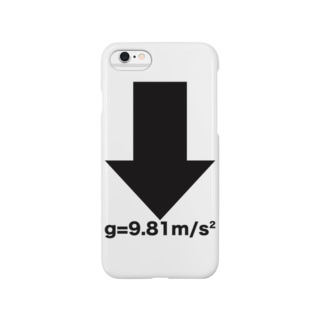 Earth's_Gravity Smartphone cases