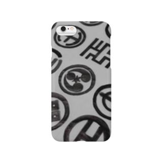 atton girl Smartphone cases