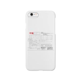 卒論 Smartphone cases