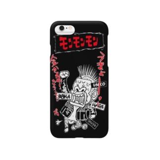 ウォッティ Smartphone cases