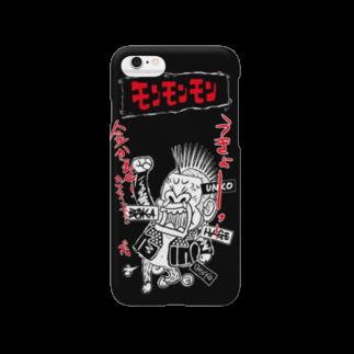 つの丸のウォッティ Smartphone cases