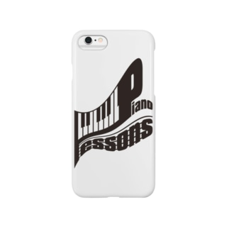 PIANO_LESSONS Smartphone cases