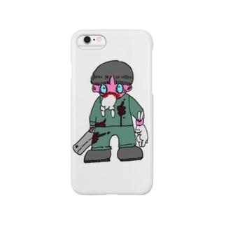 うさぎ Smartphone cases