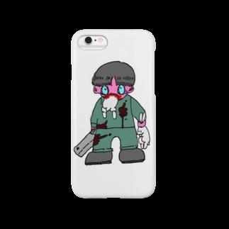 数学氏のうさぎ Smartphone cases