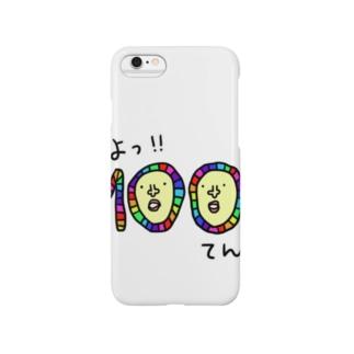 100てん Smartphone cases