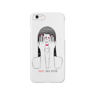 see no evil(見ざる) Smartphone cases
