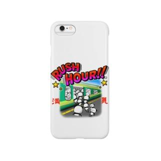 満員ラッシュアワー Smartphone cases