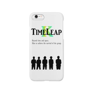 タイムリープ Smartphone cases