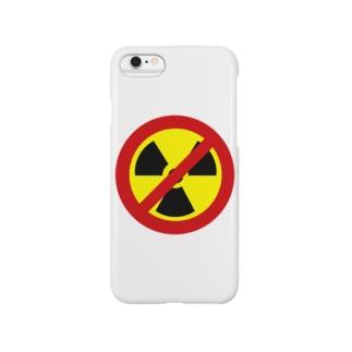 NO_NUKES Smartphone cases