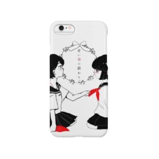 桜の咲く頃 Smartphone cases