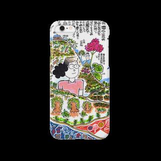 とよだ 時【ゆ-もぁ-と】の丹沢・塔ノ岳と尊仏岩のコイワザクラ スマートフォンケース