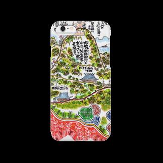 とよだ 時【ゆ-もぁ-と】の山岳伝承漫画「神奈川県・丹沢大山は雨降り山」 Smartphone cases