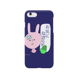 宇佐山月子のお気になさらずカバー Smartphone cases