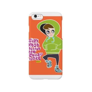 SUKIKOSO_BOY Smartphone cases