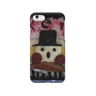 keyくんのお弁当 Smartphone cases
