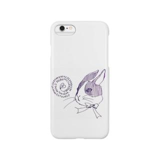 ちちんぷいぷい Smartphone cases