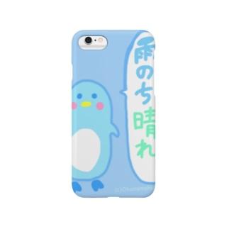 雨のち晴れ ペンギン Smartphone cases
