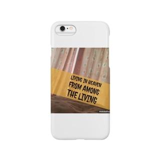生きているうちから天国や極楽のような楽園に住む Smartphone cases