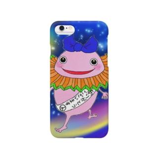 ひだえりちゃんの宇宙遊泳 Smartphone cases