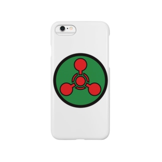 Chemical_Warfare_S Smartphone cases