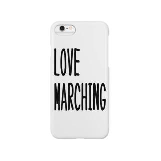 率直なマーチングへの愛 Smartphone cases