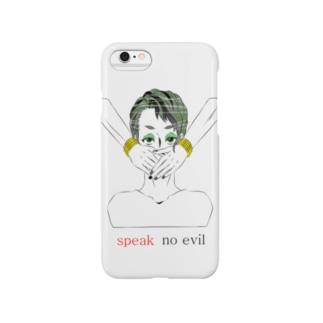 speak no evil(言わざる) Smartphone cases