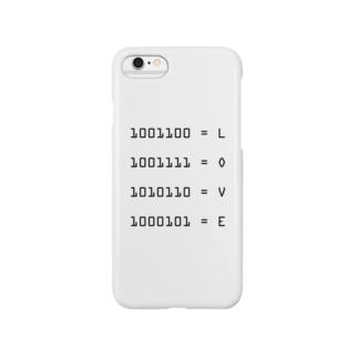 理系の告白 Smartphone cases