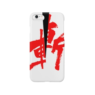ZAN Smartphone cases