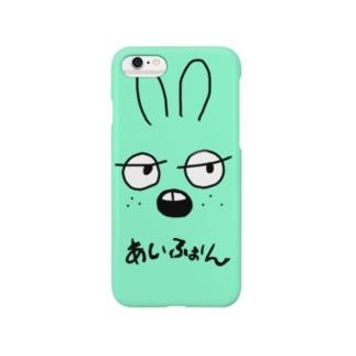 e889fbdbe621 iphoneケース」グッズの通販 130ページ目 ∞ SUZURI(スズリ)