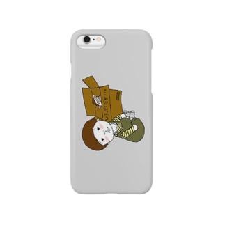 ひろってくだちぃ Smartphone cases