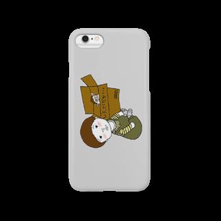 mekoのひろってくだちぃ Smartphone cases